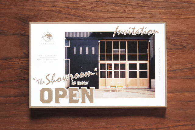 Inaguma Furniture Cabinetry Showroom Invitation Card Alterna